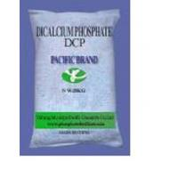 Buy cheap DCP,MDCP,MCP Feed Additives and TCP from wholesalers