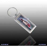 Buy cheap Metal case blinking solar keychain AK035 from wholesalers