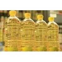 Buy cheap Edible Oil And Non Edible Oil from wholesalers