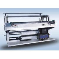 Buy cheap SX-80 LR-PSA-60P Automatic Pocket Spring Assembly Machine from wholesalers