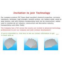 Invitation to join Technology Invitation to join Technology
