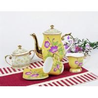 Buy cheap 15pcs coffee set JNF-13 from wholesalers