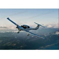 Buy cheap Diamond four-seat airplane Product name :Four-seat light airplane from wholesalers