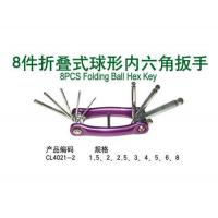 folding hex wrench - quality folding hex wrench for sale