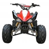 Buy cheap 110CC ATVs HB-ATV110Q from wholesalers