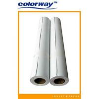 Buy cheap 260G Wide format Satin High Glossy Photo Paper(RC base) from wholesalers