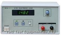 Buy cheap Simple Electronic Load Series Simple Electronic LoadUR3300 from wholesalers