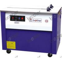 Buy cheap KZB-Isemi-autom… Product Name:KZB-I semi-automatic Strapping Machine from wholesalers
