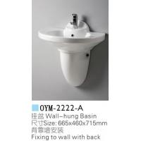 Buy cheap Wall-hung basin Name:Wall-hung basin from wholesalers