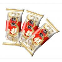 Buy cheap Soft/ Gummy Candy Walnut Soft Candy with Sugar from wholesalers