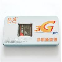 Buy cheap Xintong business... Xintong business battery (iron case) from wholesalers