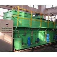 Buy cheap Cases NameInclined Plate Precipitator from wholesalers
