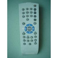 GRUNDIG Categories:Single TV remote control>> GRUNDIGModel:AGR004No.:AGR004Clicks:48Description: