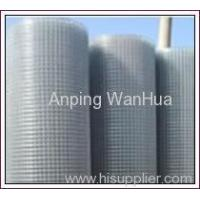 Buy cheap Hot Dipped Galvanized Welded Meshes Hot-dipped Zinc Coated Welded Wire Mesh from wholesalers