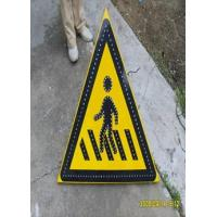 Buy cheap LED Lighting Traffic signs - TLZ-0003 from wholesalers
