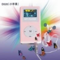 Buy cheap MP3 WM-D520 |Mobile storage>>MP3>>WM-D520 from wholesalers