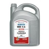 Buy cheap Gasoline dedicated from wholesalers