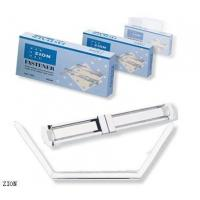 Buy cheap Paper Fastener from wholesalers