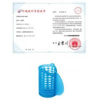 Buy cheap Patent PATENT 2 product