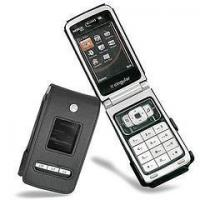 Buy cheap Nokia N75 from wholesalers