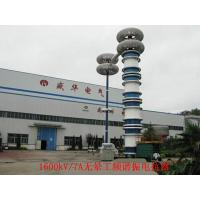 1600kV/7A Power frequency Series-resonant transformer, research and production for Wuhan high-voltage research institue