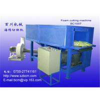 Buy cheap Quilted fabric waste & foam cutting machine product