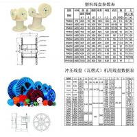 Buy cheap Auxiliary Equipment DL-Cable Reels product