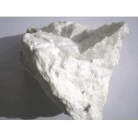 Buy cheap Golden Granulated Planting Mix Your position:Productsshow->FeldsparAlbite Feldspar->Hydro-milled Albite (Plagioclase) product