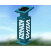 Buy cheap solar lawn light DL--L007 from wholesalers