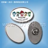 Buy cheap Heat Press SeriesProduct Names:Sublimation Metal Badge(oval) from wholesalers