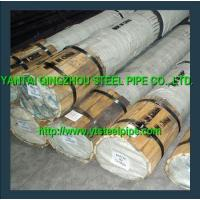 Buy cheap |---ASTM A192 ASTM A179 from wholesalers