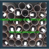 Buy cheap |---ASTM A192 ASTM A335 from wholesalers