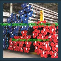 Buy cheap |---API 5L X52 API 5L X42 product