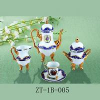 Buy cheap TEA SET ZT-1B-005 from wholesalers
