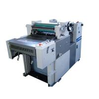 FULLY AUTOMATIC NUMBERING AND PERFORATING PRESS YC47DM/YC56DM