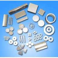 Buy cheap Ferrite magnets NdFeB Magnets product