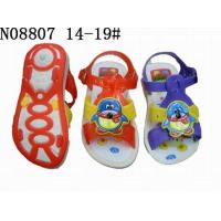 Buy cheap Sandals Kid PVC sandals N08807 from wholesalers