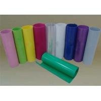 Buy cheap HIPS Hips color Hips color from Wholesalers