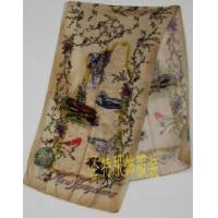 Buy cheap Oblongs Printed Long Scarf from wholesalers