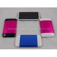 Buy cheap New Arrival Solar Charger For iPhone 3G iPhone 4 With 1800mAh Capacity S8500 from wholesalers