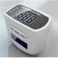 Buy cheap Solar pedometer, multifunction pedometer steps, which can be measured distance, steps from wholesalers