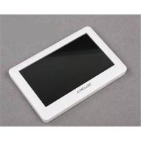 Buy cheap 4.3-inch high-definition mp4 player 4GB memory from wholesalers