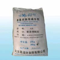 Buy cheap High Range Water-Reducing Admixture from wholesalers