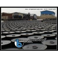 Buy cheap Iran Origin Bitumen in All Grades - Iran Bitumen 60/70 from wholesalers