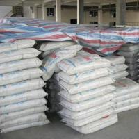 Buy cheap Ordinary Portland Cement..42.5N/R. from wholesalers