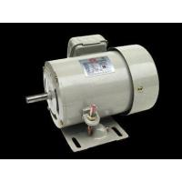 Buy cheap YC-56 Single Phase Induction Motor YC Series from wholesalers