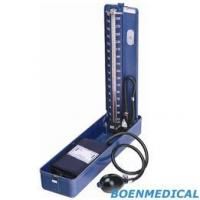 Buy cheap Mercury Sphygmomanometer from wholesalers