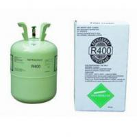 Buy cheap Mixed refrigerant from wholesalers