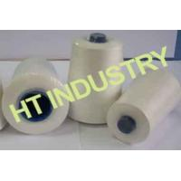 Buy cheap COTTON THREAD from wholesalers