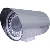 CCD Waterproof Camera ISC-783H Infrared camera